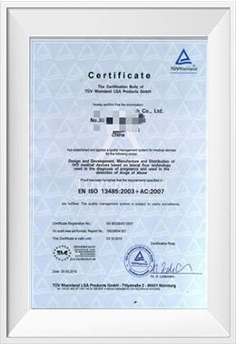 ISO13485醫療器械行業質量管理體系認證