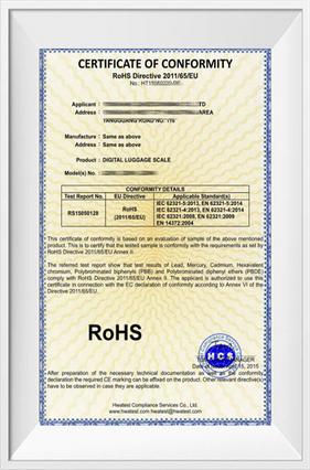 RoHS認證